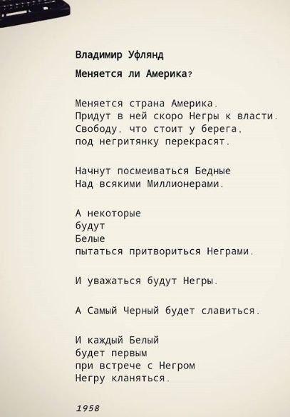 Уфлянд_Стихи.jpg