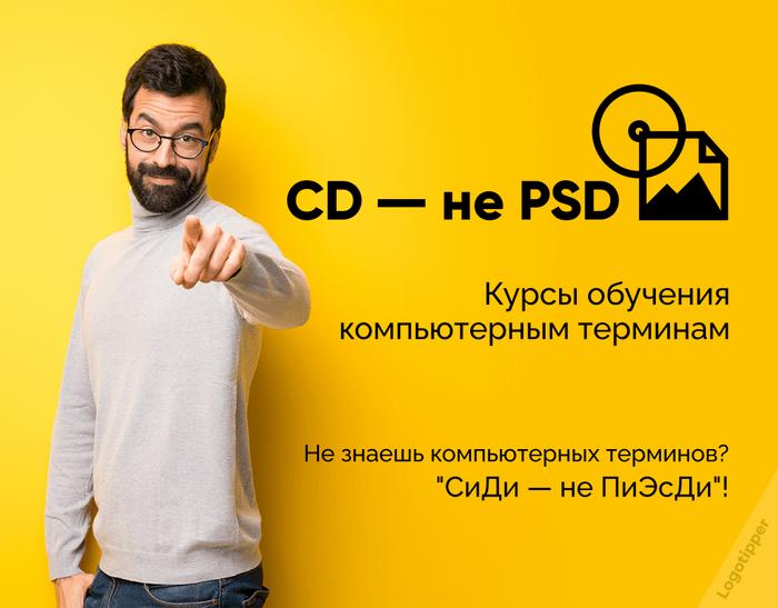 CD-НеPSD.png