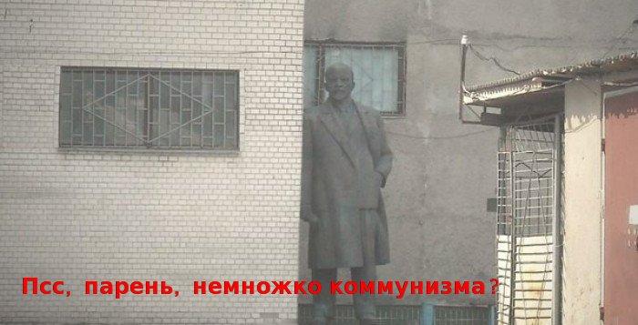 Ленин_во_Дворе.jpeg