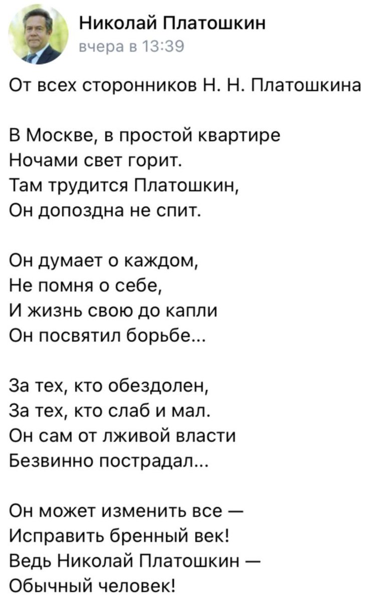EkhOeXxX0AAfP_I.jpg