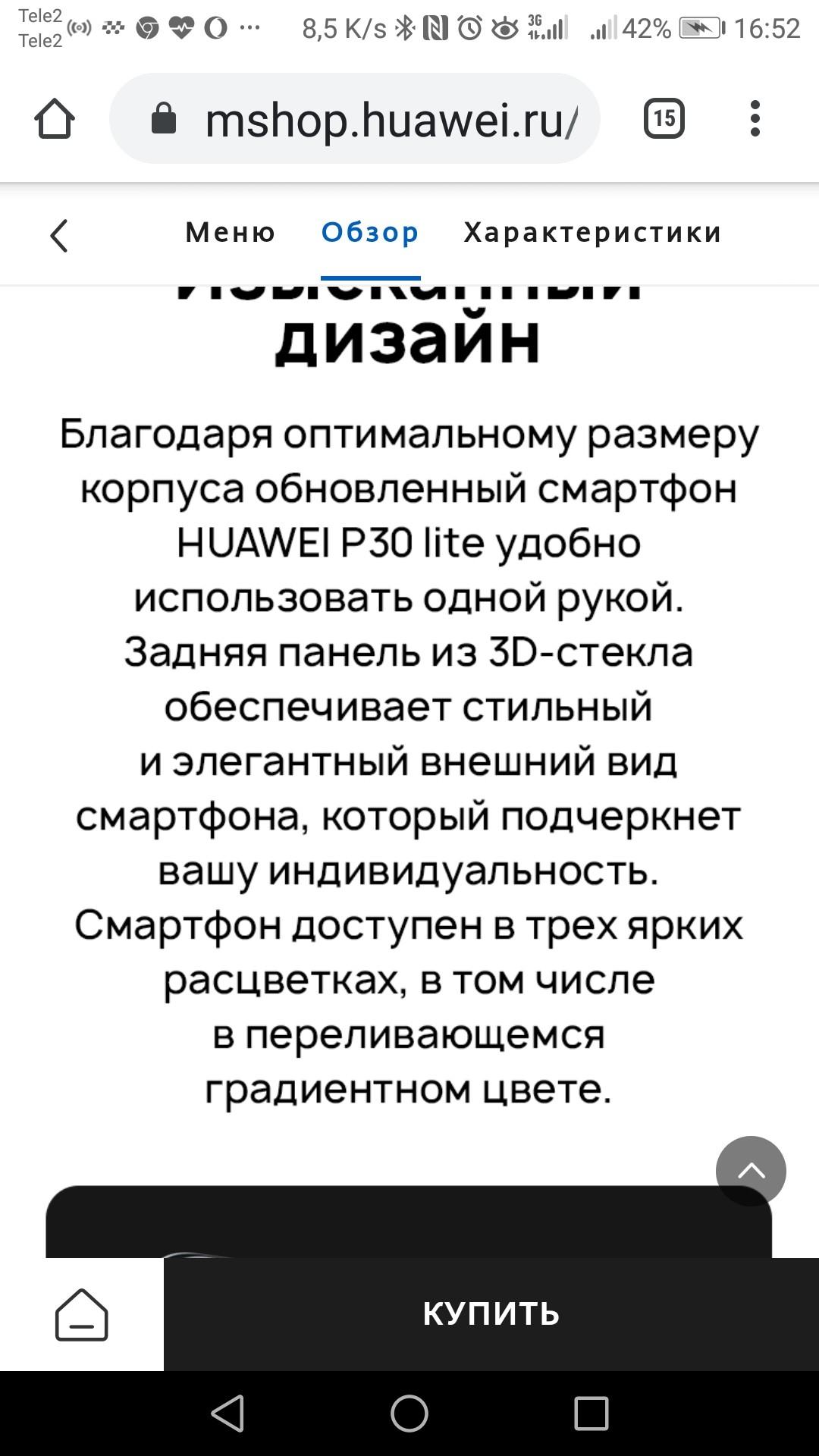 Screenshot_20201027-165210[1].jpg
