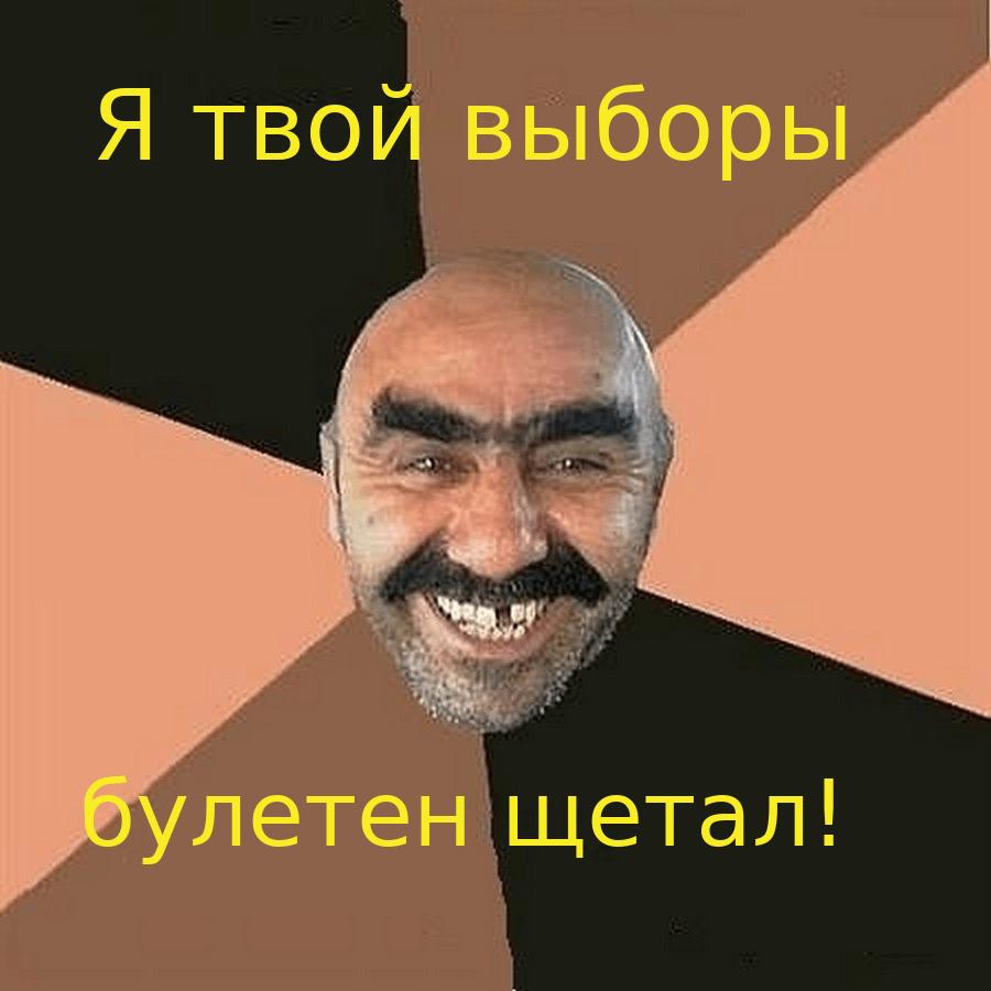 ХыХы.png