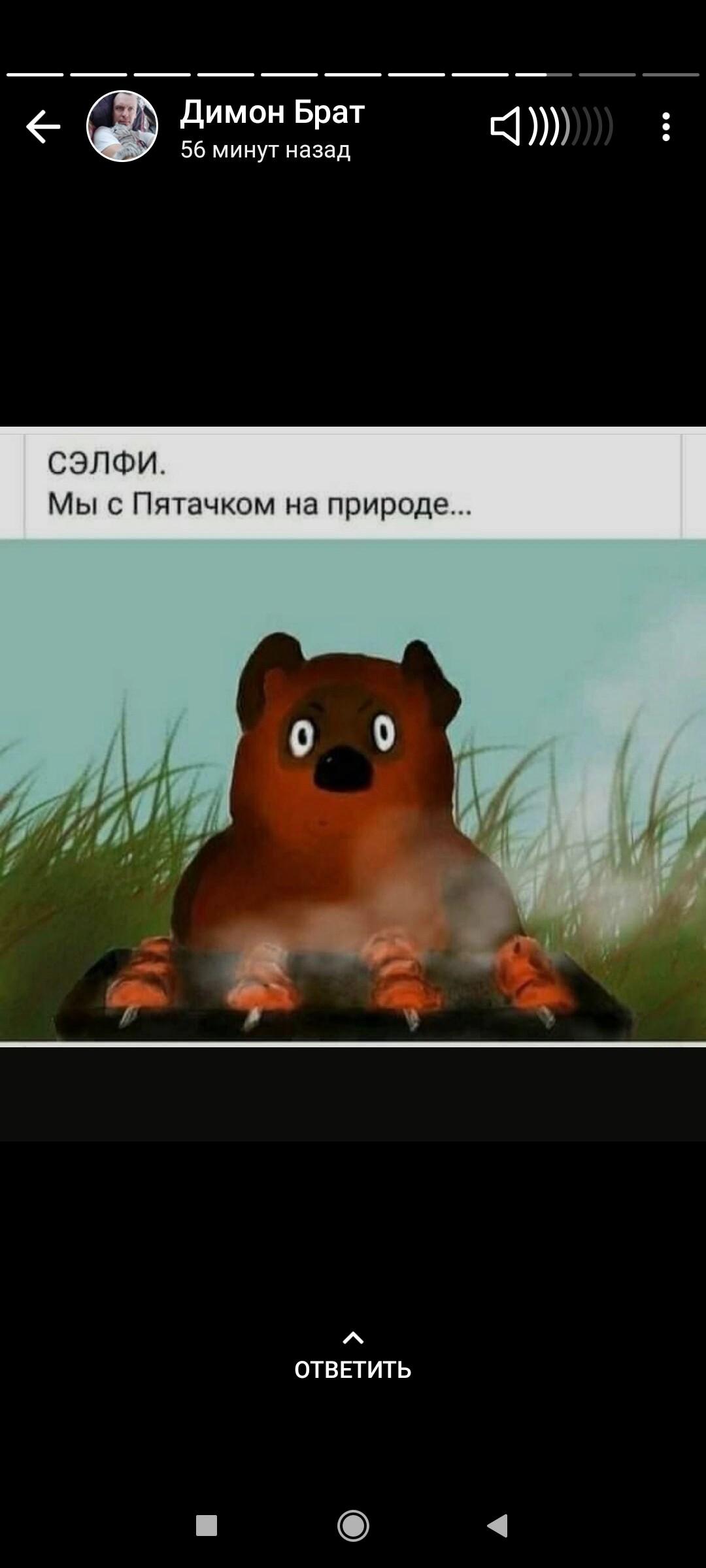 Screenshot_2020-11-29-13-29-05-949_com.whatsapp.jpg