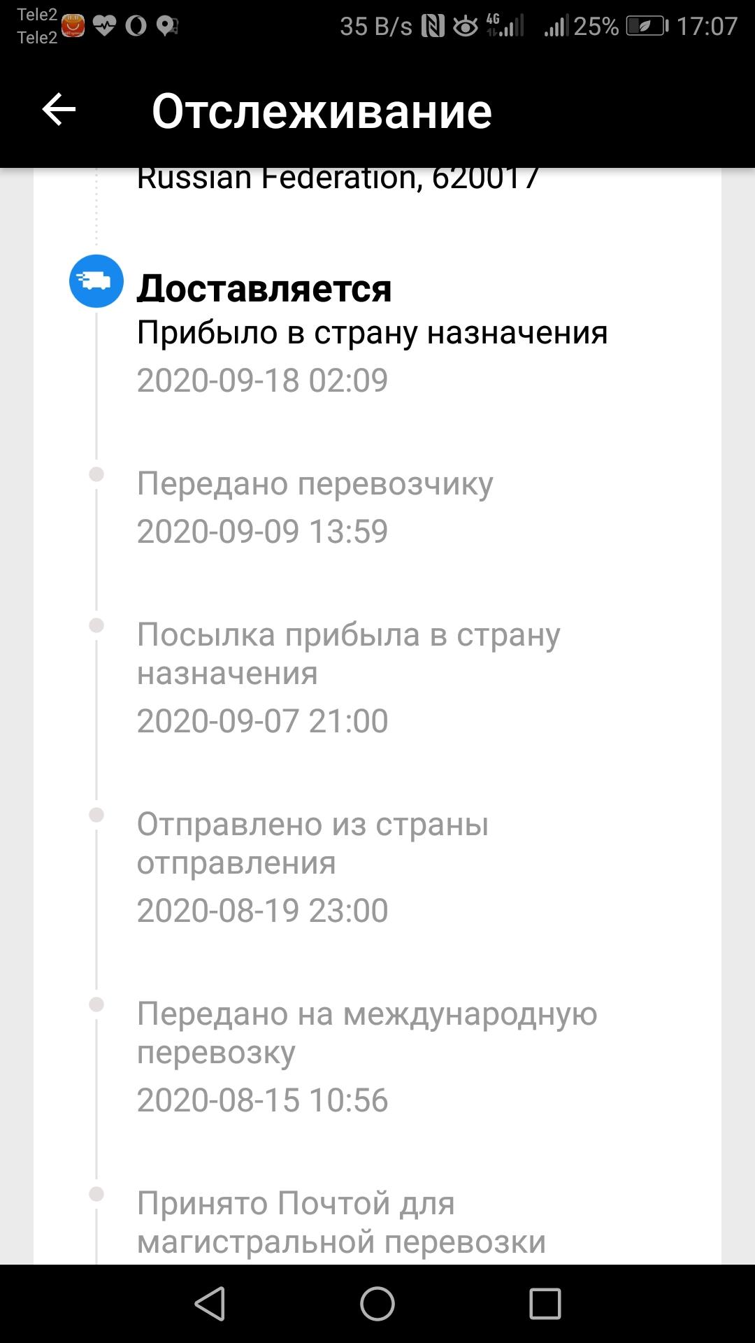 Screenshot_20201109-170734[3].jpg