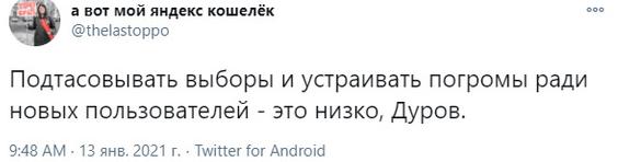 Screenshot_2021-01-15 Пикабу — Горячее.png