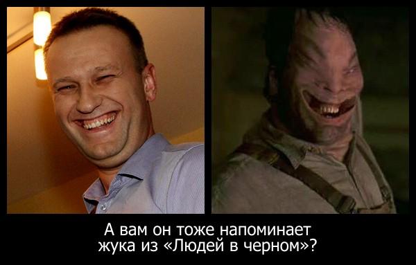 навальный жук.jpg