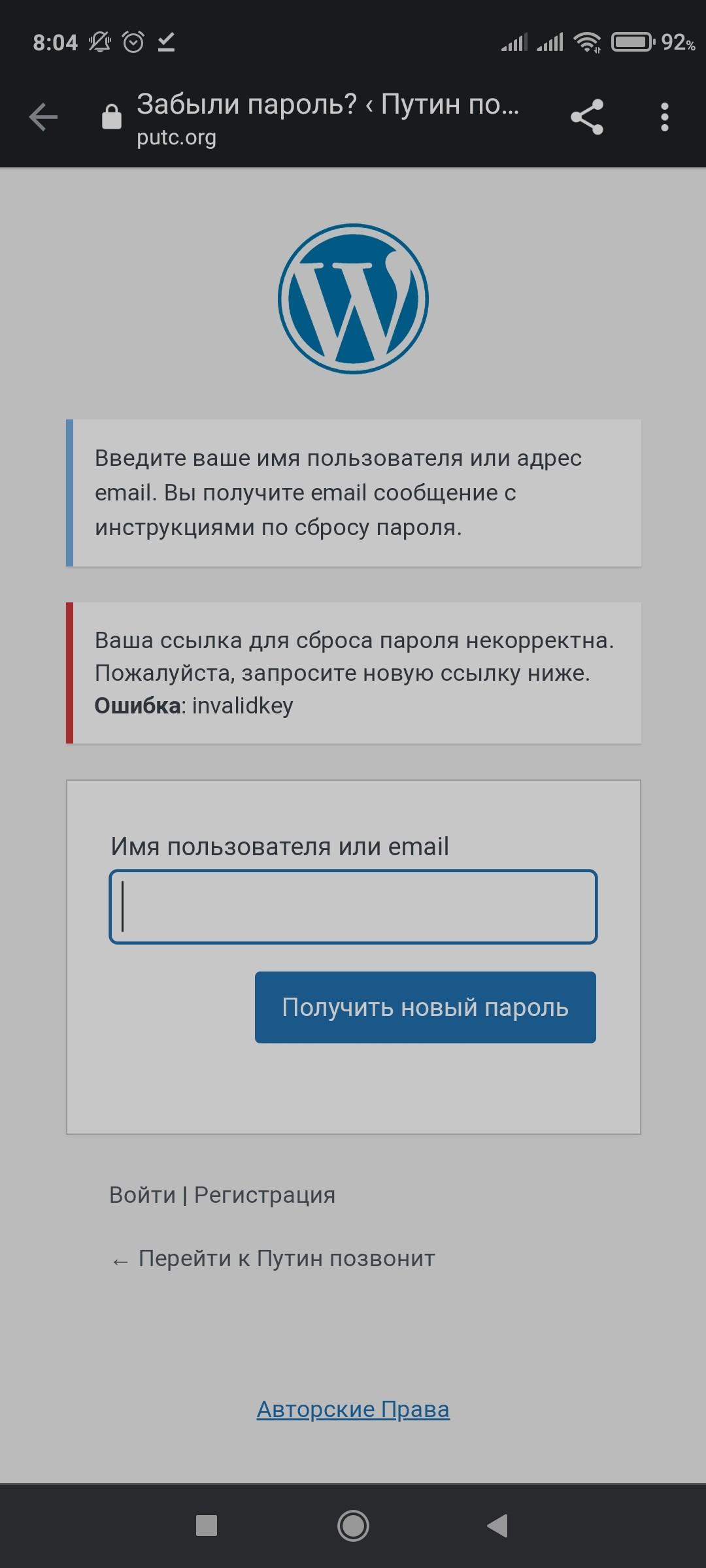 Screenshot_2021-03-27-08-04-25-205_com.android.chrome.jpg