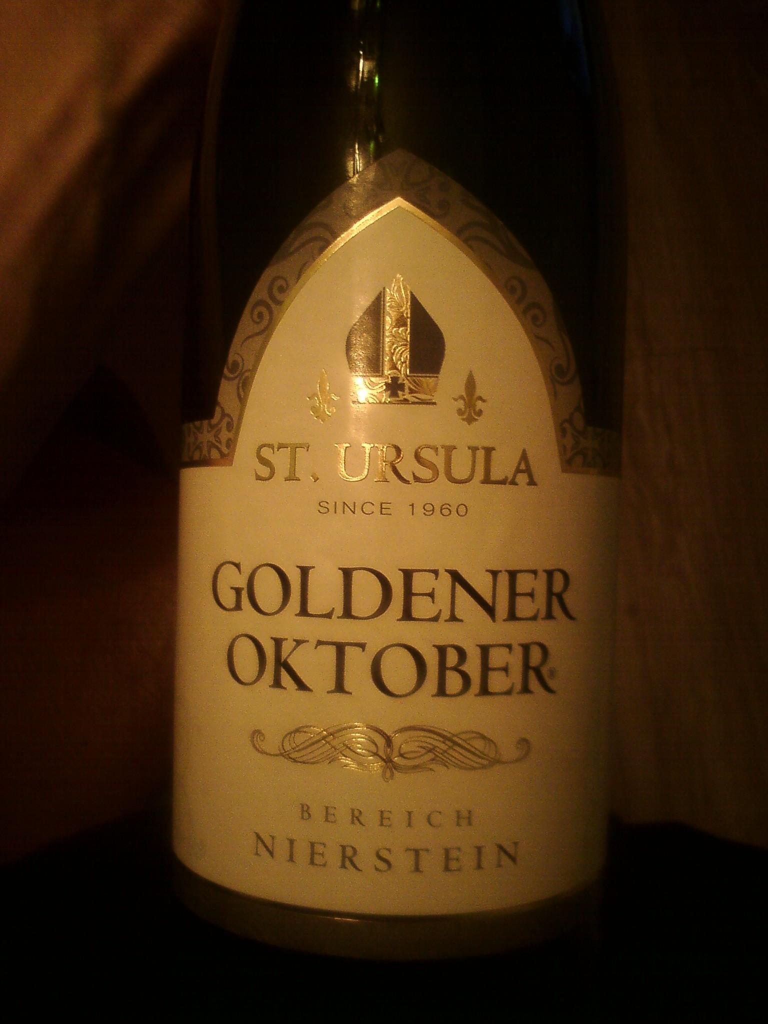 Лучшее белое вино.JPG