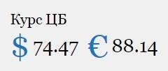 kurs_euro1.jpg