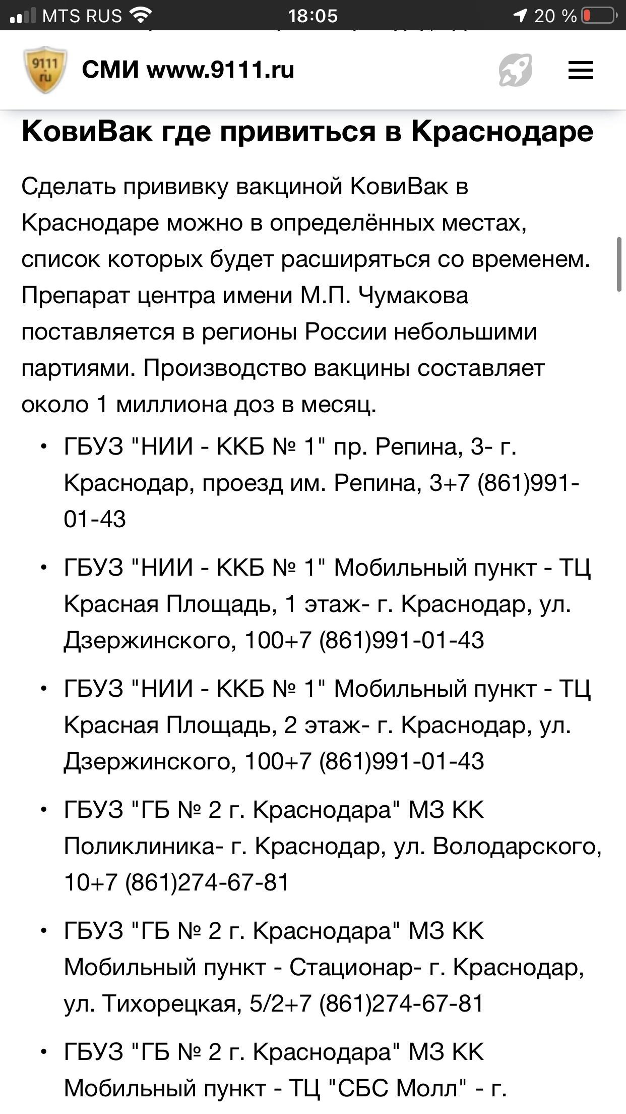 534AD3A6-A7A9-4FC9-85C4-62F729FFA0AA.jpeg