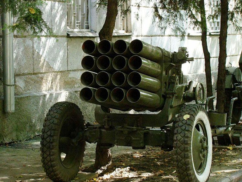 800px-16-tube_multiple_launch_rocket.JPG