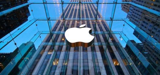 Apple принял студента за вора