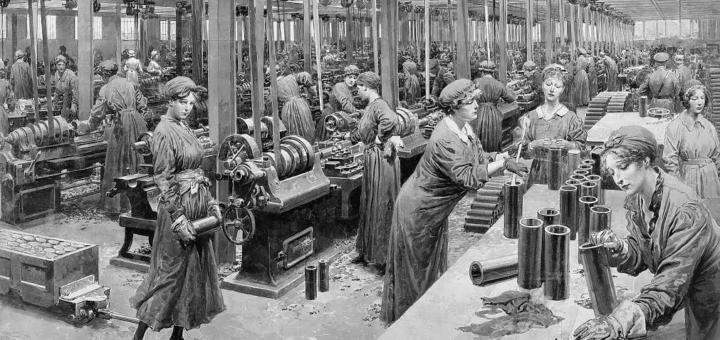 работа на заводе